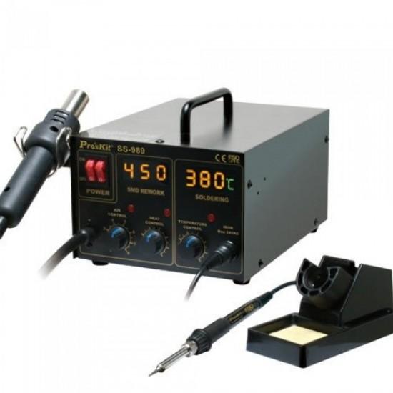 Hot Air Gun SMD Rework Soldering Station